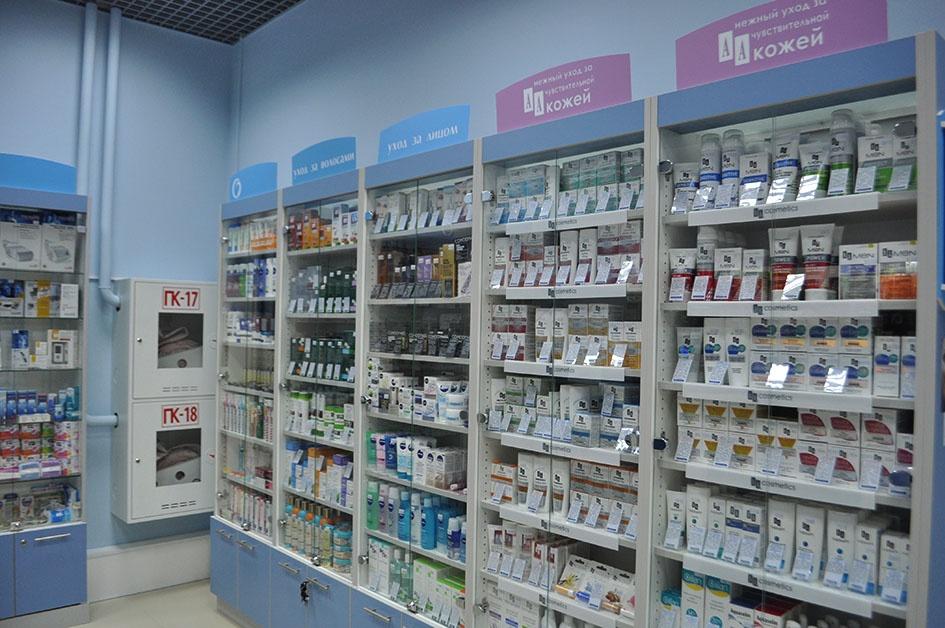 Аптека планета здоровья телефон справочной москва